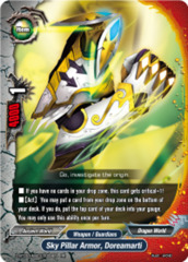 Sky Pillar Armor, Doreamarti [D-BT02A-EB03/0008EN RR (FOIL)] English