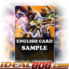 Bearer of Sins, Batzz [X-BT01A-CP01/BR01EN BR (Metallic Gold)] English