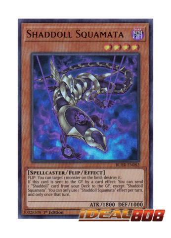 Shaddoll Squamata - BLHR-EN082 - Ultra Rare - 1st Edition