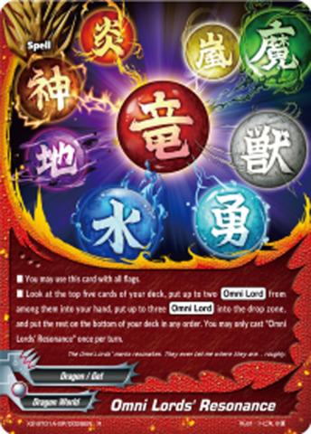 Omni Lords' Resonance [X2-BT01A-SP/0026EN R (Glossy)] English