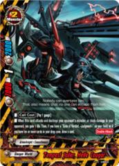 Tempest Jailer, Helle Cougar [D-BT02A-EB03/0009EN RR (FOIL)] English