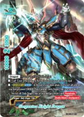 Gargantua Knight Dragon [S-CG01/003EN (Secret Rare Finish)] English