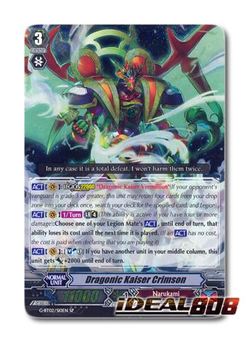 Dragonic Kaiser Crimson - G-BT02/S10EN - SP