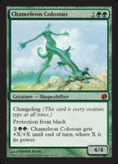 Chameleon Colossus - Foil