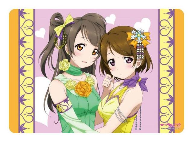Love Live! Kotori Minami & Koizumi Hanayo Broccoli Playmat