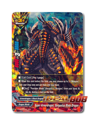 Super Armordragon, Gargantua Blade Dragon - BT04/0001EN (RRR) Triple Rare
