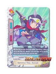 Apprentice Ninja, Akatsuki - H-EB01/0051 - U (Foil)