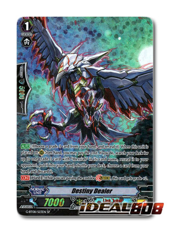 Destiny Dealer - G-BT08/S23EN - SP