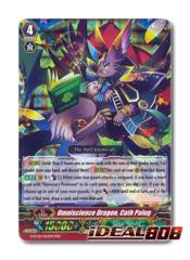 Omniscience Dragon, Cath Palug - G-FC02/023EN - RRR