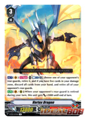 Vortex Dragon - V-BT01/033EN - R