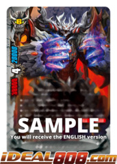 Emplord, Zerberos Lost [S-BT03/0015EN RR (FOIL)] English