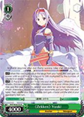 《Zekken》 Yuuki [SAO/SE26-E10 R] English