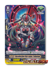 Recollection Star-vader, Tellurium - BT15/077EN - C