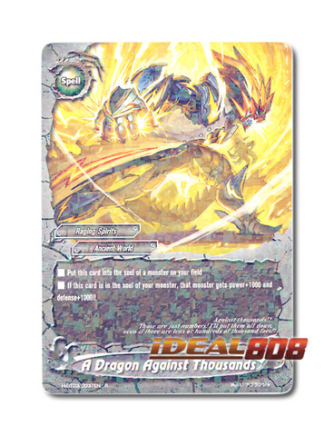 A Dragon Against Thousands [H-BT03/0037EN R] English Foil