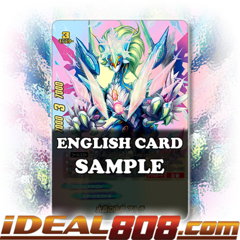 Avatar of Glass Crystal, Athora [X-BT01A-CP02/0071EN SECRET (FOIL)] English