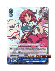 Field Monitor, Minori [LH/SE20-E27 RR (FOIL)] English
