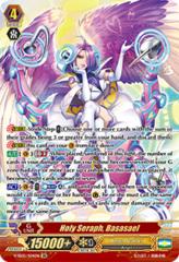 Holy Seraph, Basasael - V-SS05/S04EN - SR (Super Rare)