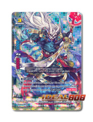 Hundred Demons General, Gishingyuki - H-EB03/0002 - RRR