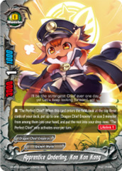 Apprentice Underling, Kon Kon Kong [X2-BT01A-SS01/0024EN RR (FOIL)] English