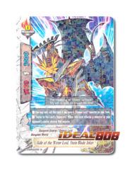 Aide of the Water Lord, Stein Blade Joker [H-BT03/0044EN R] English Foil