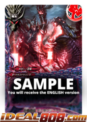 Hundred Demons Sorcery, Death Sacrifice [S-BT05/0046EN U (Regular)] English