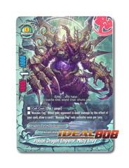 Poison Dragon Emperor, Misty Envy - H-EB03/0008 - RR