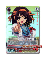 SOS Brigade Leader, Haruhi [SY/W08-E052SP SP (SIGNED FOIL)] English