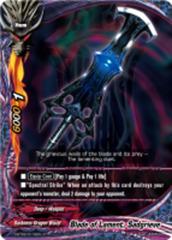 Blade of Lament, Sadgrieve [D-BT02/0115EN C (FOIL)] English