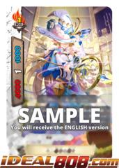 The Twelfth Witch [S-UB02/0053EN U (Regular)] English