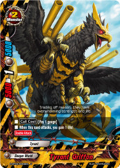 Tyrant Griffon [D-BT03/0059EN U] English