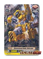 Dimensional Robo, Daicrane - TD12/015EN - TD