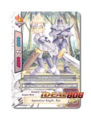 Apprentice Knight, Ruu [H-BT03/0072EN U] English Foil