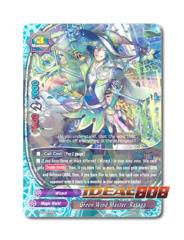 Green Wind Master, Rafaga [D-BT01/0029EN R] English