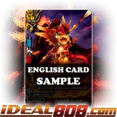 Tiny Flame Dragon, Linear [X-BT01A-CP01/0035EN R (FOIL)] English