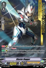 Blaster Dagger (Royal Paladin) - V-EB06/I06EN - IMR (Gold Hot Stamp - Imagine Rare)