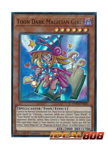 Toon Dark Magician Girl - DUPO-EN041 - Ultra Rare - 1st Edition