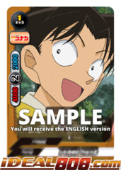 Junior Detective League, Mitsuhiko Tsuburaya [S-UB-C01/0046EN U (FOIL)] English