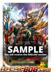 Gargantua Bladecentaur [S-BT05/0066EN Secret (FOIL)] English