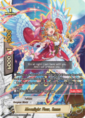 Moonlight Fleur, Emma [S-BT02A-UB04/0003EN RRR (FOIL)] English