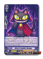 Witch's Familiar, Kuroma - G-BT04/066EN - C