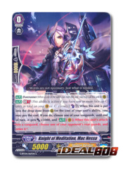 Knight of Meditation, Mac Nessa - G-BT04/067EN - C