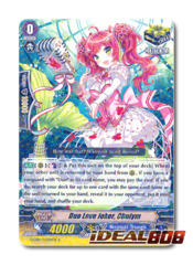 Duo Love Joker, Chulym - G-CB01/023EN-W - R (Regular)