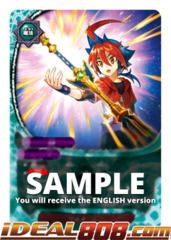 Terruca-le! [S-BT03/0014EN RR (FOIL)] English