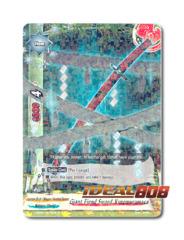 Fiendish Sword, Kuromuramasa - H-EB03/0018 - R