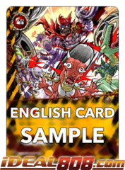 Junk Wheels! [S-BT01/0026EN R (FOIL)] English