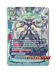 Armorider Dragon Emperor, Suvarious [H-BT03/0016EN RR] English Foil