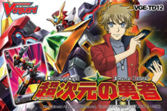 TD12 Dimensional Brave Kaiser (English) Cardfight Vanguard Trial Deck
