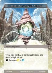 Magic Stone of Light Vapors [CFC-094 R (Foil)] English