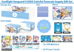 CFV-V-SS02 Color Pastorale (English) Supply Gift Set [Sealed] * PRE-ORDER Ships Apr.10