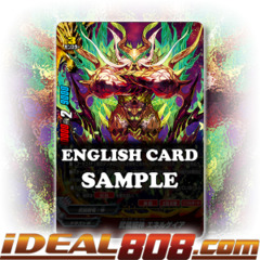 Armordeity, Energeia [X-BT01A-CP01/0001EN RRR (FOIL)] English